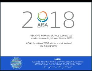 Voeux 2018 AISA