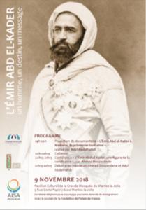 Emir affiche